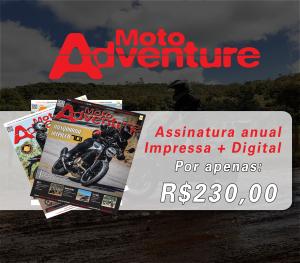 Banner Assine Moto 300 X 250